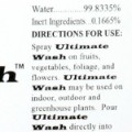 Ultimate Plant Wash Gallon image 6